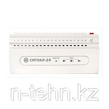 Сигнал-20 Прибор приемно-контрольный