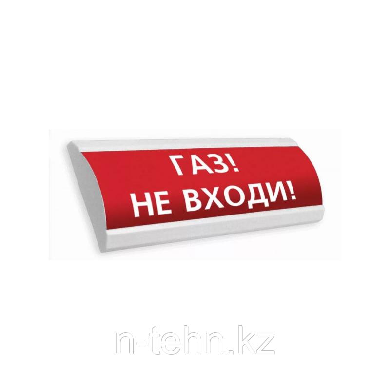 """ЛЮКС-12К """"Газ! Не входи!"""" Оповещатель комбинированный, 12В табло"""