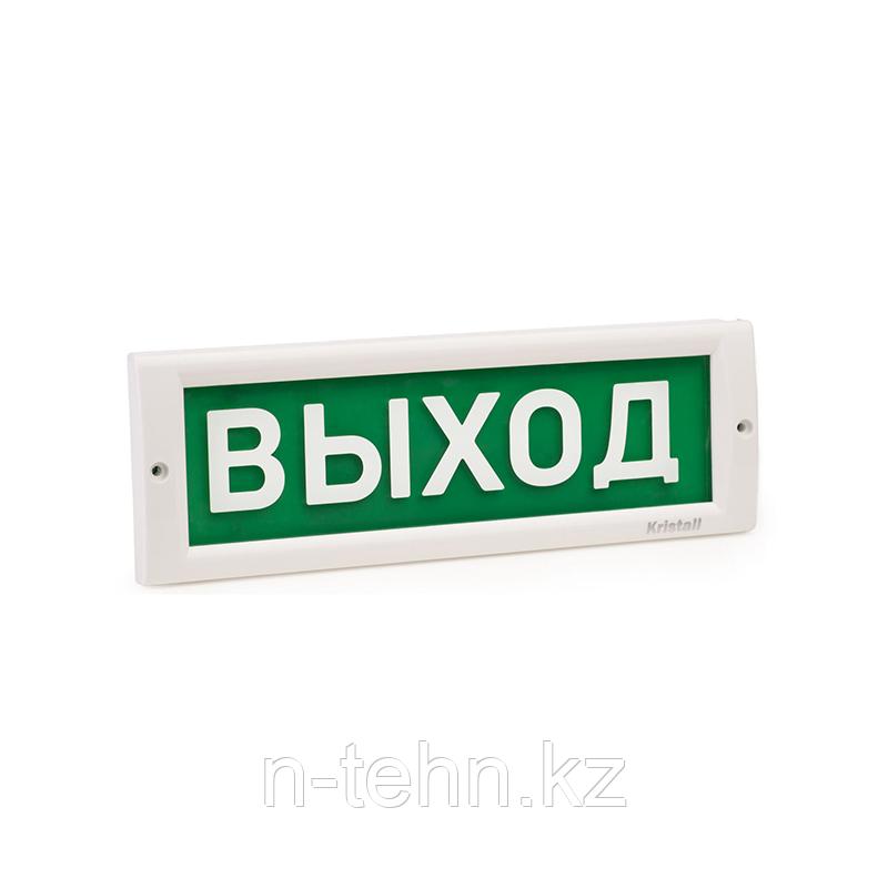 """КРИСТАЛЛ-12 """"Выход"""" Оповещатель световой, 12В, табло плоское"""