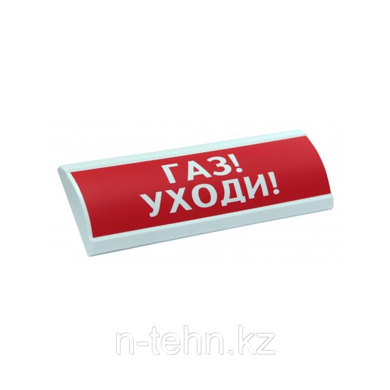 "ЛЮКС-24 ""Газ! Кетіп ?ал!"" Оповещатель световой, 24В табло"