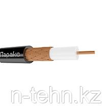 Паритет РК-75-3.7-36 М кабель (провод)