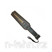 GC1001 Ручной детектор металла