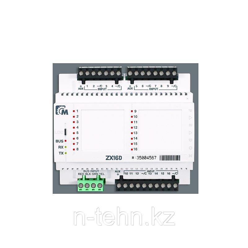 Paradox ZX16D Расширитель на 16 зоны