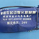 Глушилка двигателя (электромагнитный клапан глушения двигателя) DONG FENG , фото 3