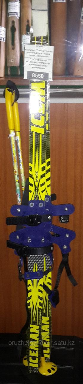 """Комплект """"Стрела"""" (лыжи детские дерево 130см, палки, крепления)"""