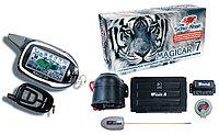 SCHER-KHAN MAGICAR 7 - автосигнализация с обратной связью и автозапуском.