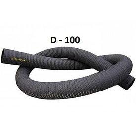 Рукава напорно-всасывающий D-100 мм (дл.4 ,10м)