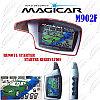 Magicar M902F/ MAGICAR 5 - автосигнализация с обратной связью и автозапуском.