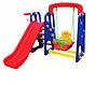 Детский игровой комплекс QC-05010