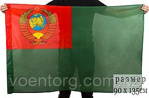 Флаг ПОГРАНВОЙСКА СССР