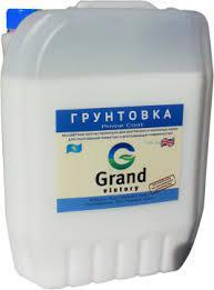 Гранд или Пластик 10 л