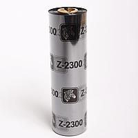 Риббон 2300 Wax Black 110 мм/ 74 м (2844,Gk,GX) 28290399