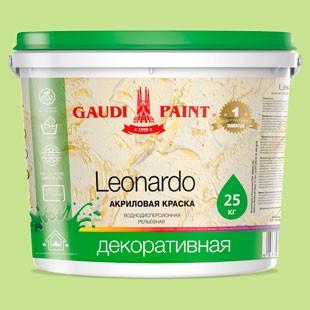 Штукатурка Гауди Leonardo 25кг водно-дисперсионная акриловая декоративная