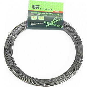 (84908) Проволока стальная 50 м, вязальная, термообработанная 0,9 мм //Сибртех