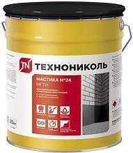 "Мастика битумная ТехноНИКОЛЬ ""МГТМ"" 20кг"