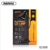 Настольная лампа REMAX RT-E 500, фото 3