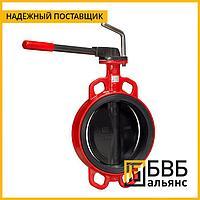 Затвор поворотный 32ч926р Ду 40 Ру 16