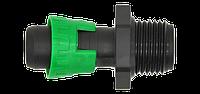Стартер для капельной ленты натяжной Dn 17х1/2 мм