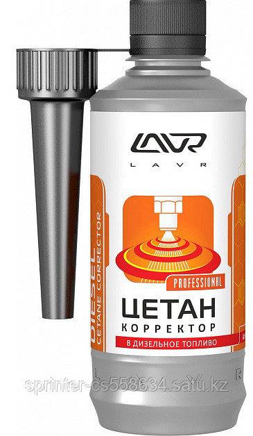 LAVR DIESEL CETANE CORRECTOR (цетан корректор присадка в дизельное топливо)