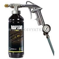 Профессиональный окрасочный пистолет RAPTOR с регулируемой дюзой GUN/VN