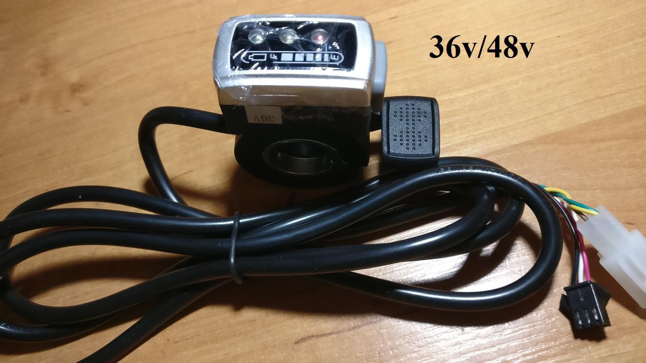 Ручка акселератора 36v  c  выключателем, для электровелосипеда.