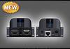 Удлинитель HDMI по UTP, FTP, SFTP LKV372Pro, комплект