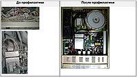 Услуги по диагностике и ремонту ультразвукового оборудование