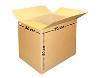 Большая коробка 700х500х500