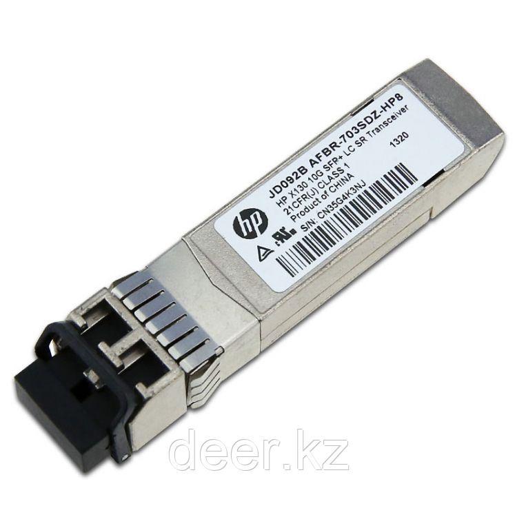 Трансивер HP Enterprise/X130 10G SFP+ LC SR