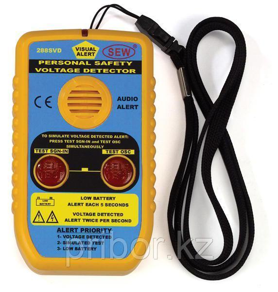 SEW 288SVD Детектор опасного напряжения