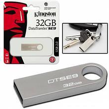 Kingston DTSE9H/32GB Флешка USB SE9 32GB, серебристый flash USB 2.0, silver
