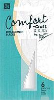 Сменные лезвия для ножа Prima - Replacement Blades Comfort Craft
