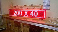 Светодиодная бегущая строка 2м на 40см, фото 1