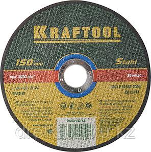 Диски KRAFTOOL отрезные абразивные по металлу для УШМ, фото 2