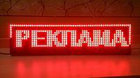 Светодиодная Бегущая LED Строка красная 100 х 20 см - Уличная, фото 1