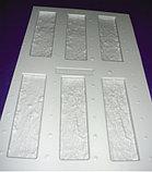 Пластиковые формы для производства Искусственного камня в ассортименте, фото 2
