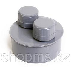 Вакуумный клапан (аэратор) ПП ф110