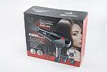 Фен для волос  MAXbra 8805, фото 5