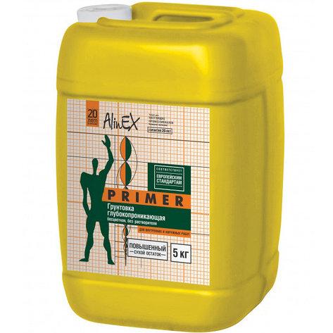 Праймер  Алинекс 5л, фото 2