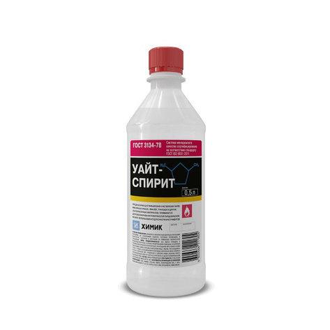 Уайт спирит 0,5л, фото 2
