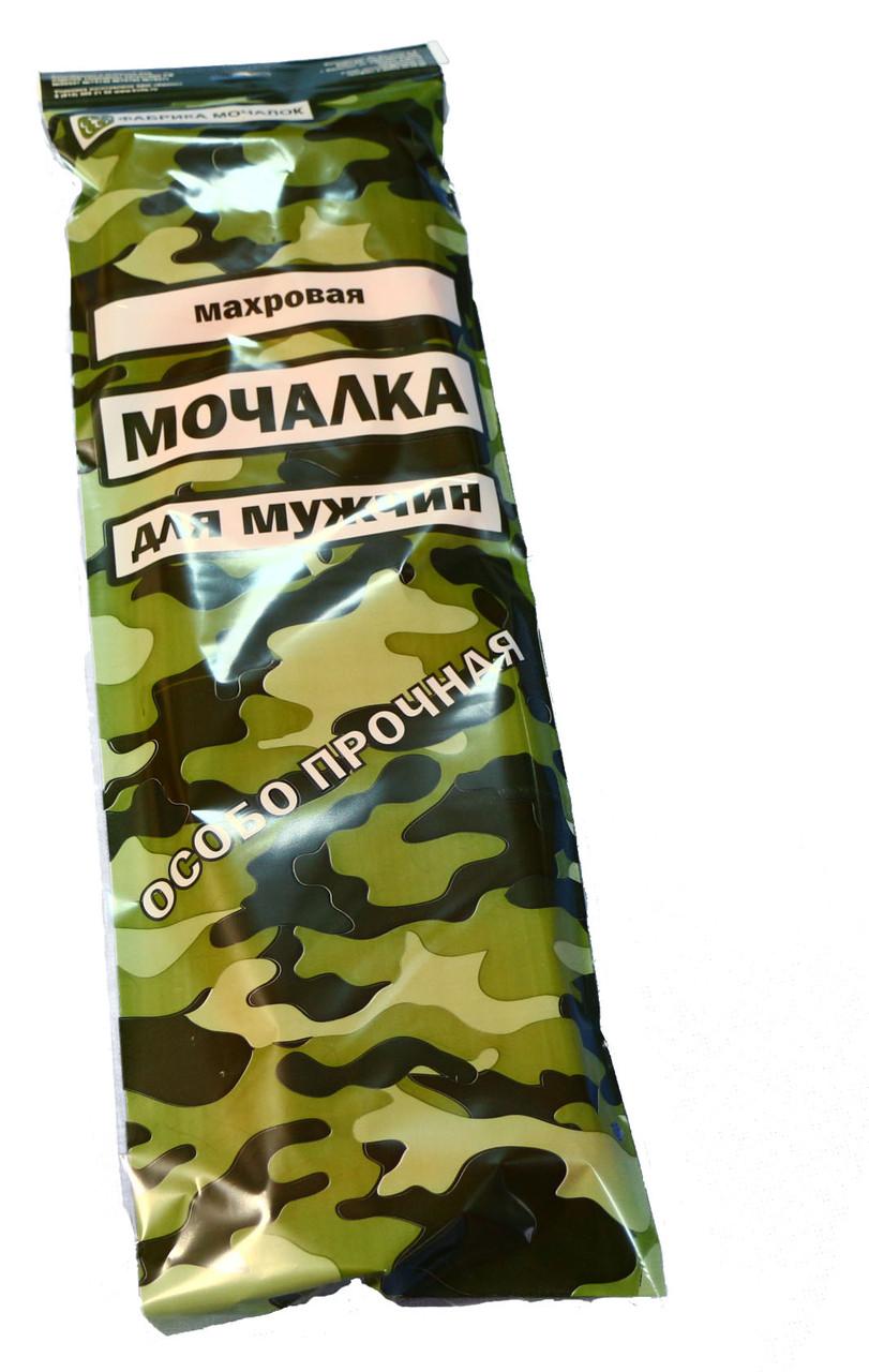 """Мочалка """"Массажная для Мужчин"""""""