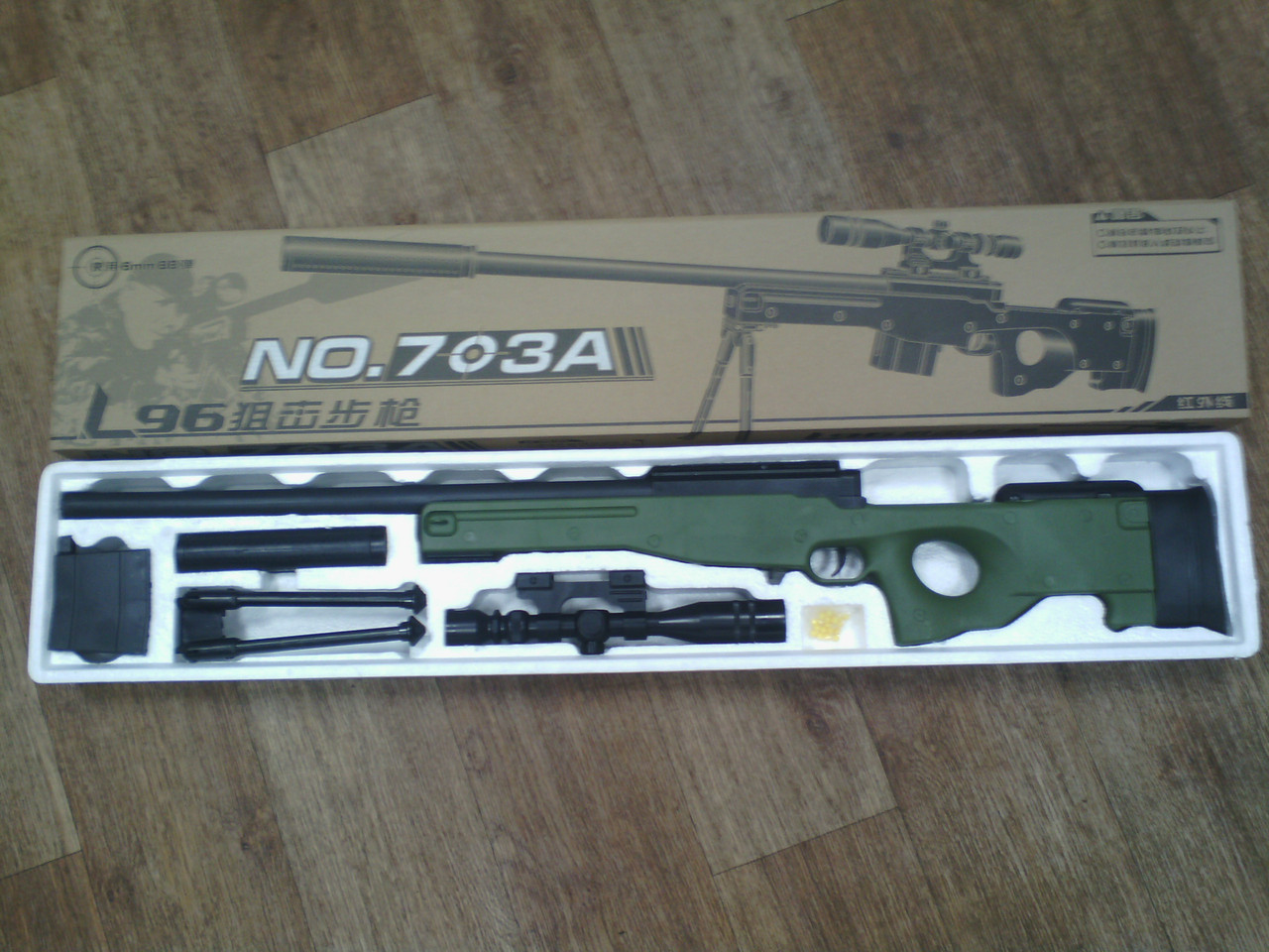 Детская пневматическая снайперская винтовка