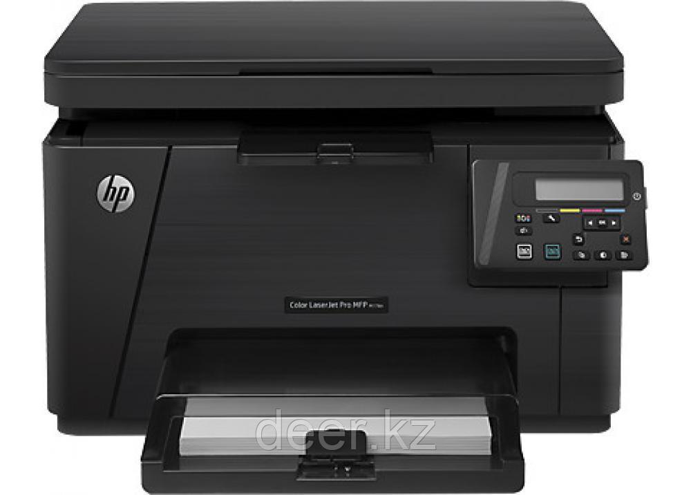 МФП HP Europe Color LaserJet Pro M176n CF547A#B19