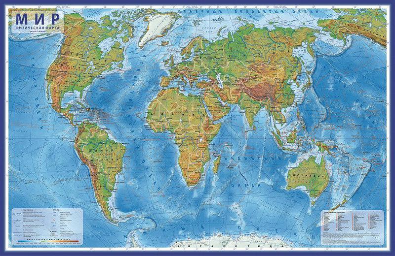 Карта мира Физическая 1:35М 101х66см ламинированная настенная