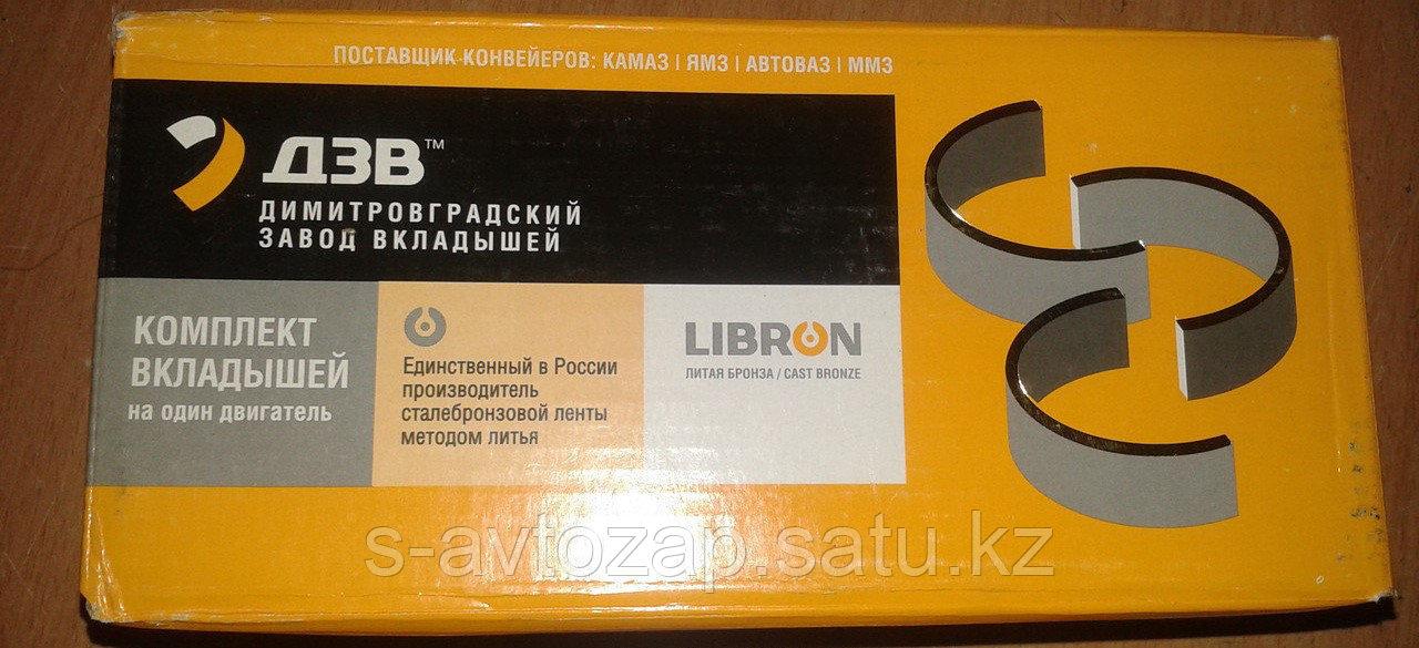 Вкладыши коренные комплект (ООО двз) р1 для двигателя ЯМЗ 840-1000104-р1