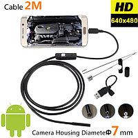 Технический USB эндоскоп для смартфона Android и ПК (гибкий эндоскоп, 2 м)