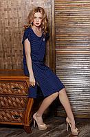 Laete Стильное платье из мягкой вискозы