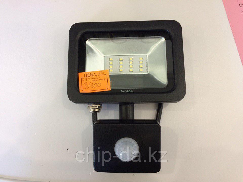 Прожектор светодиодный с датчиком движения 10w