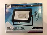 Прожектор светодиодный 30w, фото 2