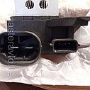 Резистор/реостат вентилятора Renault Logan 2,Sandero2, Lada Largus 2011>(NEW), фото 2